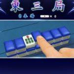 【MJ】【三人麻雀】ギャンブル卓【A1】【闘王】【R2000超え】