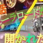 #23話【ギャン中のギャンブル日記】オーラロード、開かれる【競馬】【ダンバイン】