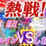 【熱戦!桜キュインVS しおねえ】第36回記念大会 サイトセブンカップ【パチンコ】