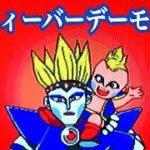 【CRフィーバーデーモンGP】リーチ大当り演出〜懐かしの台 レトロパチンコ☆人気シリーズ