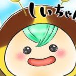 【DQX】蠍3ギャンブル 選抜メンバー3度目の正直