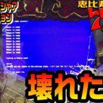 新台[PF機動戦士ガンダム逆襲のシャア]パチンコ甘デジ実践でまさかのブルースクリーン!!?