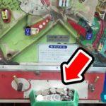 【奇跡の最高当り】 10円パチンコ「ピンポンパン」で最高当り45枚がついに出た!