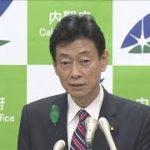 営業継続のパチンコ店名公表へ 西村大臣が危機感(20/04/21)