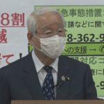 有馬温泉の旅館に休業要請 兵庫県、パチンコ6店も公表