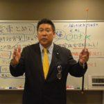 大阪府が休業要請に応じないパチンコ6店舗を公表、東京都は4月28日公表へパチンコ店の従業員や家族をいじめるな!