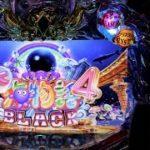 【パチンコ実機】CR大海物語4 BLACK -ブラック- WBC YouTubeLiveその14