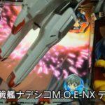 【パチンコ実機】CRF機動戦艦ナデシコM.O.E-NX テスト動画
