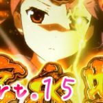 "【パチンコ】P咲-Saki-阿知賀編 episode of side-A ""設定6"" Part.15【実機配信】"