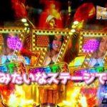 [パチンコ実践]PぱちんこAKB48ワンツースリーフェスティバルを遊戯[琴葉姉妹のパチスロ日和165日目中編]