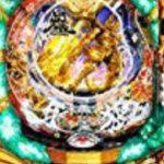 パチンコ実機配信 牙狼魔戒ノ花(1/399)