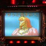 【ネコレン様 所蔵台】1994 フィーバーファンタジーⅢ【レトロパチンコ実況配信】【ニコ生と同時配信】