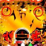 【シンフォギア2】「7テンからの絶唱ゴールドが贅沢過ぎた!! 高画質・高音質デス!!(4日目)」【新台】【パチンコ】【あすパチ】