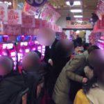 休業要請無視のパチンコ 30店舗を公表 東京