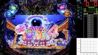 【パチンコ実機】CR大海物語4 BLACK -ブラック- WBC YouTubeLiveその18