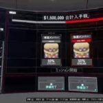 GTA5 ドゥームス&カジノファナーレ開始いたします! マネジメントok ローリングダメダメ  参加型 #172
