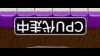 N#4 さすべぇ【MJギャンブル卓】 割れ目 レート60G