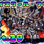 【パチンコ】P ハイスクール・フリート 1/319【part.29】