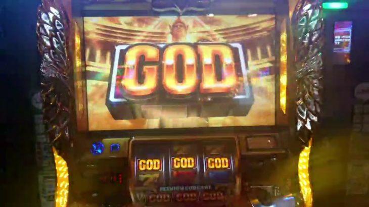 スロット ミリオンゴッド神々の凱旋 天空の扉(金)パチンコ スロット ギャンブル 演出 レア プレミア