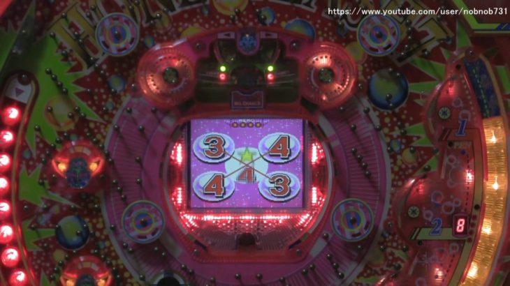 ハニーフラッシュ7(西陣・ソフィア)【一般電役 懐かしのパチンコ】