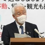 パチンコ店に休業指示 特措法に基づき全国初―兵庫、神奈川