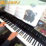 ドラクエ4 楽しいカジノ/Dragon QuestⅣ Exciting Casino