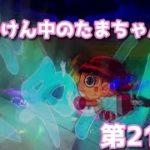 [パチンコ実践]たまとらまん!!AKB48ワンツースリーフェスティバルを遊戯[琴葉姉妹のパチスロ日和]