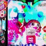 ぱちんこAKB48-3 誇りの丘 Light Version  『ライヴINパチ屋です。』【OK!!】【ぱちんこ】