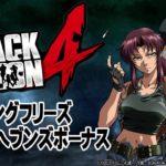 【BLACK LAGOON4】ロングフリーズ【パチンコ】【パチスロ】【新台動画】