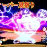 【CRフィーバー夏祭り】リーチ大当り演出〜懐かしの台 レトロパチンコ☆人気シリーズ