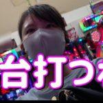 【CR 009】私的神台。あとは、プッシュだけだ! 125ピヨ