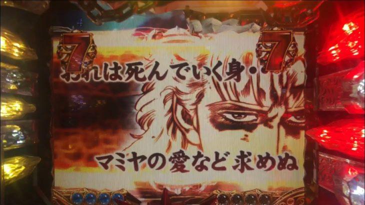 ぱちんこCR北斗の拳剛掌HVJA #8 初めてのキリンカットイン