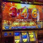 パチンコ屋さんでGOD凱旋生放送!(天井まであと500!)6/27