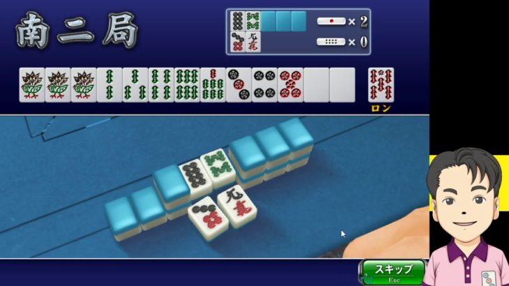 (1843) ギャンブル卓で荒稼ぎしてやるぜ!【 ネット麻雀MJ】