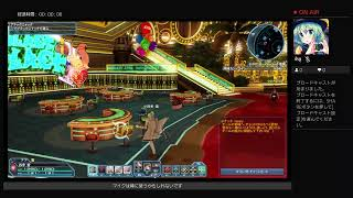 【PSO2】カジノで荒稼ぎ(予定)【ship2】