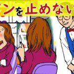【漫画】このパチンコ台が当たらないから腹立つわ→台パンをやり続けたパチンコ大好き女の末路…