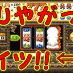 【ドラクエⅥ】ジジイは大戦犯!?カジノ回で起きた悲劇!!【#4】
