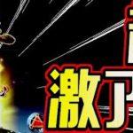 CR 牙狼 魔戒ノ花 -BEAST OF GOLD-  『超激アツな展開を期待してます!』【サンセイR&D】【パチンコ】