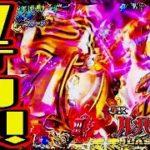 CRルパン三世 -LAST GOLD-  『7テンパイいただきました!』【HEIWA】【パチンコ】