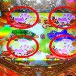 【パチンコ】CR大海物語4 With アグネス・ラム / 天候予告『雨上がり』を見て感動する男【どさパチ 71ページ目】