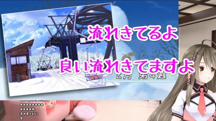 【楠栞桜】ドリクラのギャンブル沼に堕ちる楠栞桜