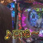 水瀬&りっきぃ☆のロックオン#173【前編】