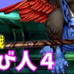 #29【ギャンブルレオパルド2】ぐちこ,蒼炎のDQX【ドラクエ10】