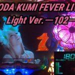 【パチンコ実機】CR KODA KUMI FEVER LIVE IN HALL II Light Ver.ー102ー
