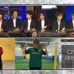 【FANTASTICS カジノ】第10ピリオド〜episode 3〜