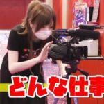 パチンコ動画のカメラマンのお仕事中に給料ほとんど使いました【Vlog】