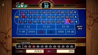 [ドラクエX]真夜中のカジノ