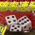 【神回】酒を賭けろ!テキーラチンチロリン!!【酒ギャンブル】