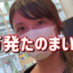 【真・北斗無双】リニューアルオープンで全ツッパしてきた 150ピヨ