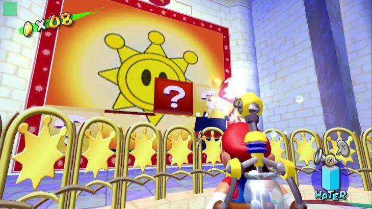 【シレナビーチ】カジノ・デルフィーノの ヒミツ 攻略【スイッチ版 スーパーマリオサンシャイン スーパーマリオ 3Dコレクション】